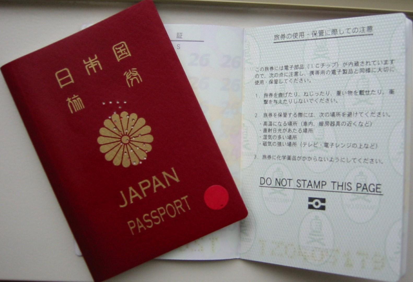 Thủ tục xin visa Nhật Bản chi tiết nhất