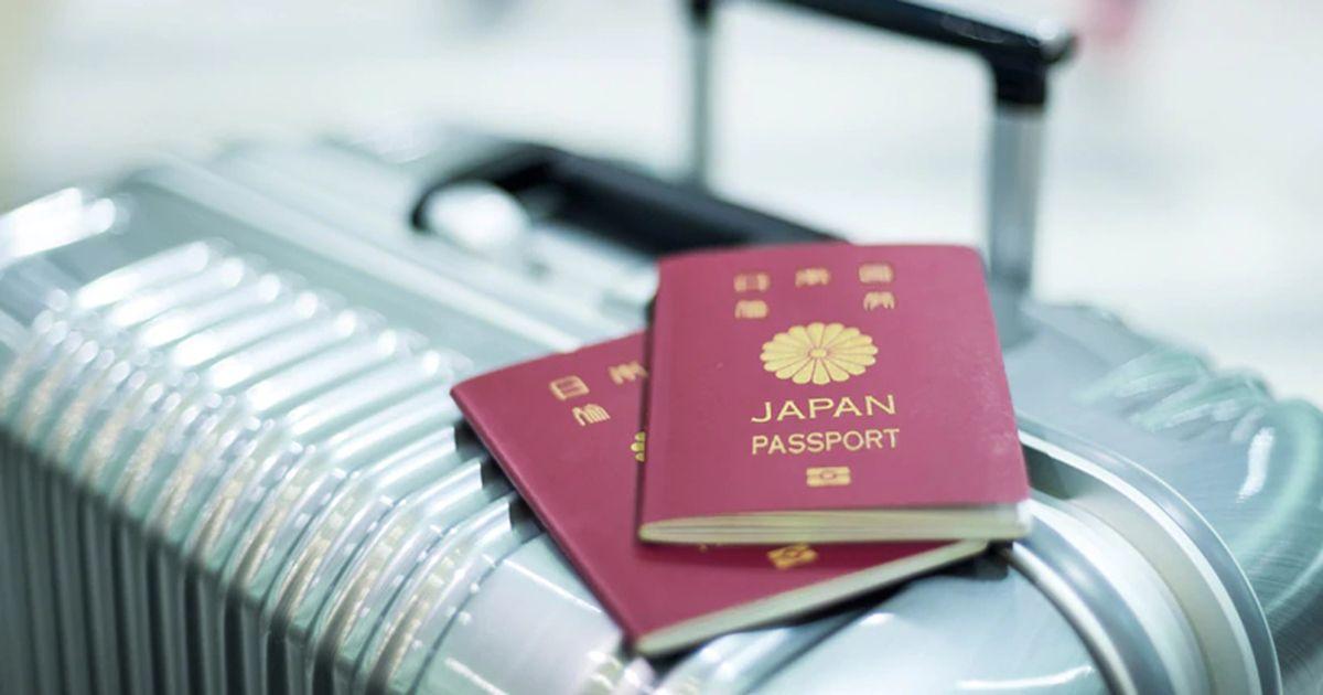 Xin visa du học Nhật Bản mất bao lâu và quy trình như thế nào?